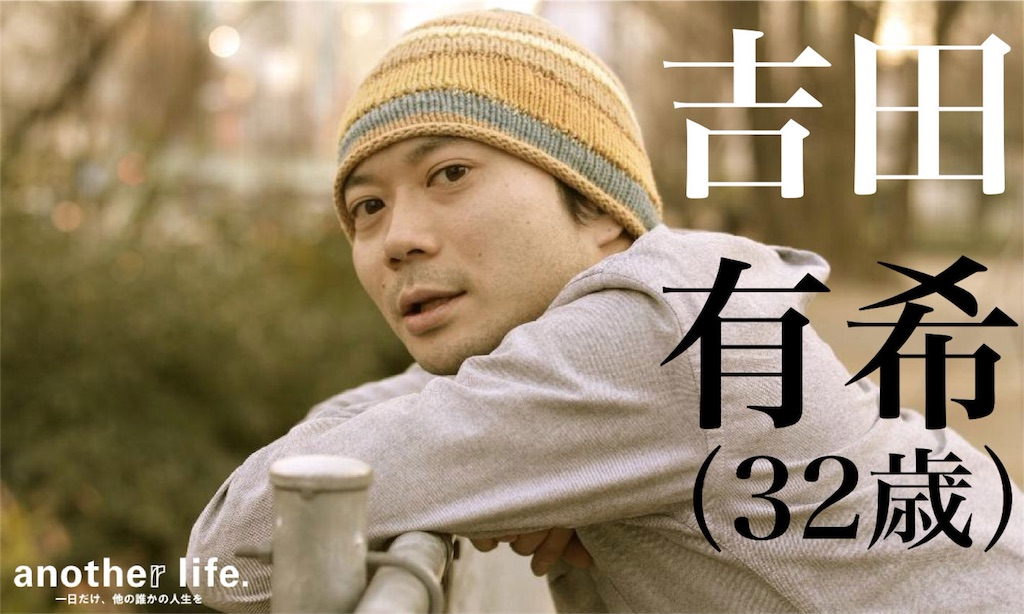 f:id:kazukiyo0427:20160823181059j:image