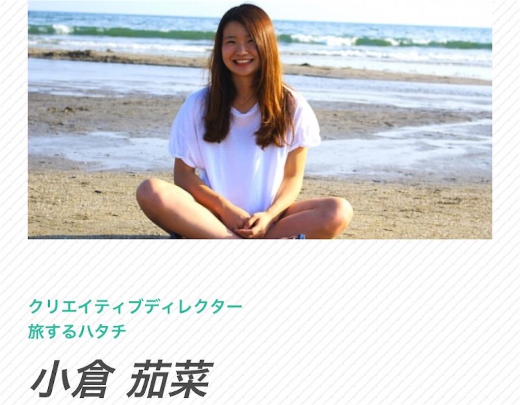 f:id:kazukiyo0427:20160828181358j:image