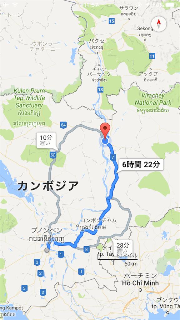 f:id:kazukiyo0427:20160911004419p:image