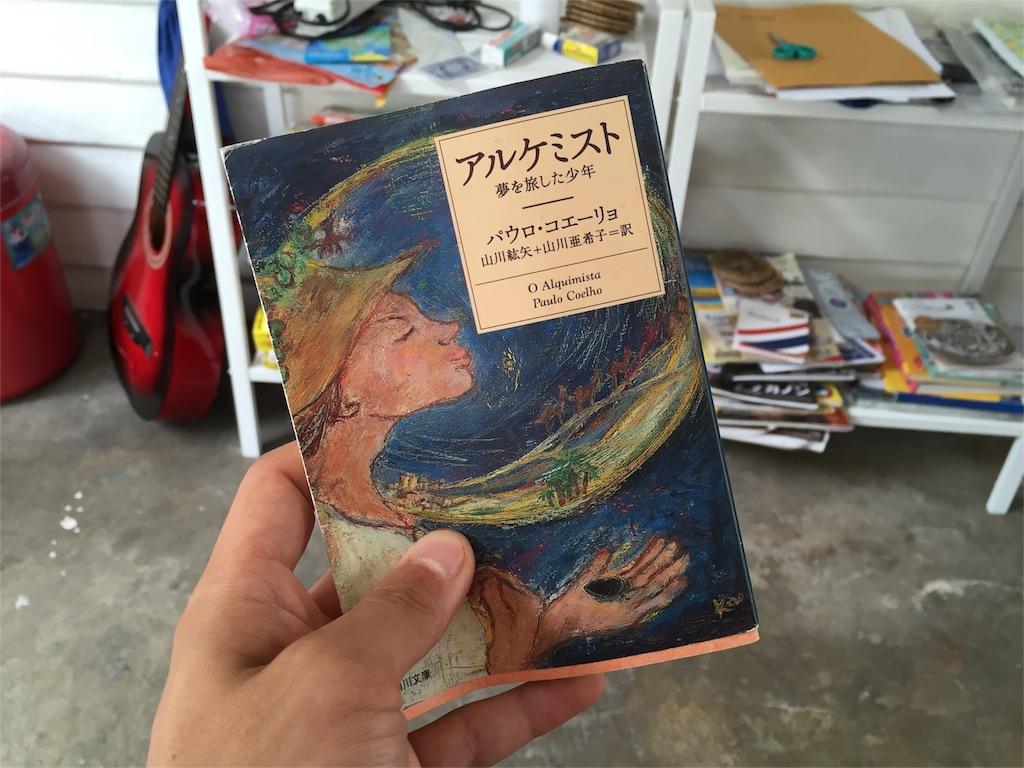 f:id:kazukiyo0427:20160916213622j:image