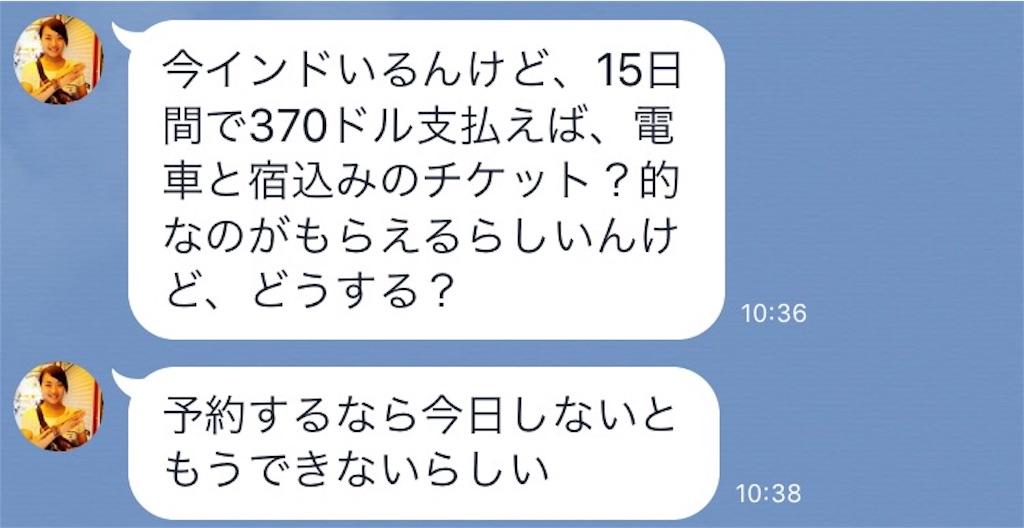 f:id:kazukiyo0427:20160918154328j:image