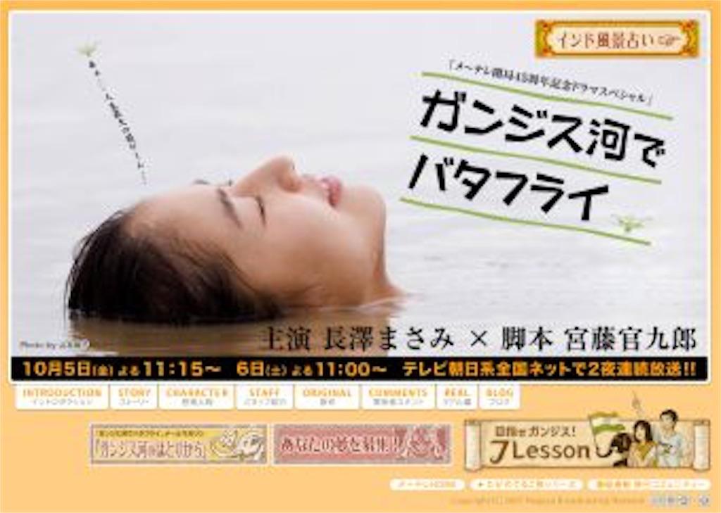 f:id:kazukiyo0427:20160927034509j:image