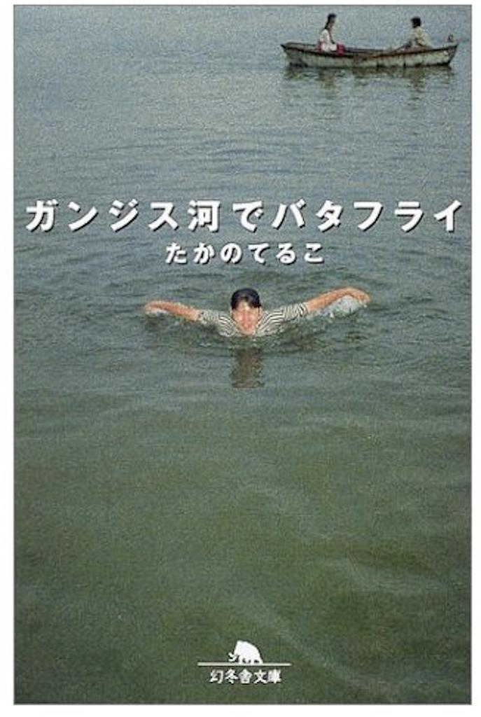 f:id:kazukiyo0427:20161004171705p:image