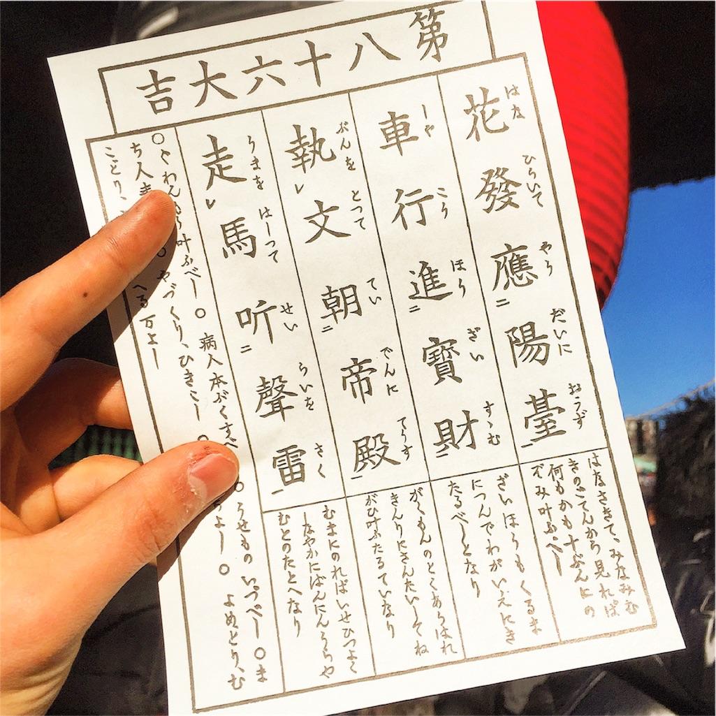 f:id:kazukiyo0427:20161010042806j:image
