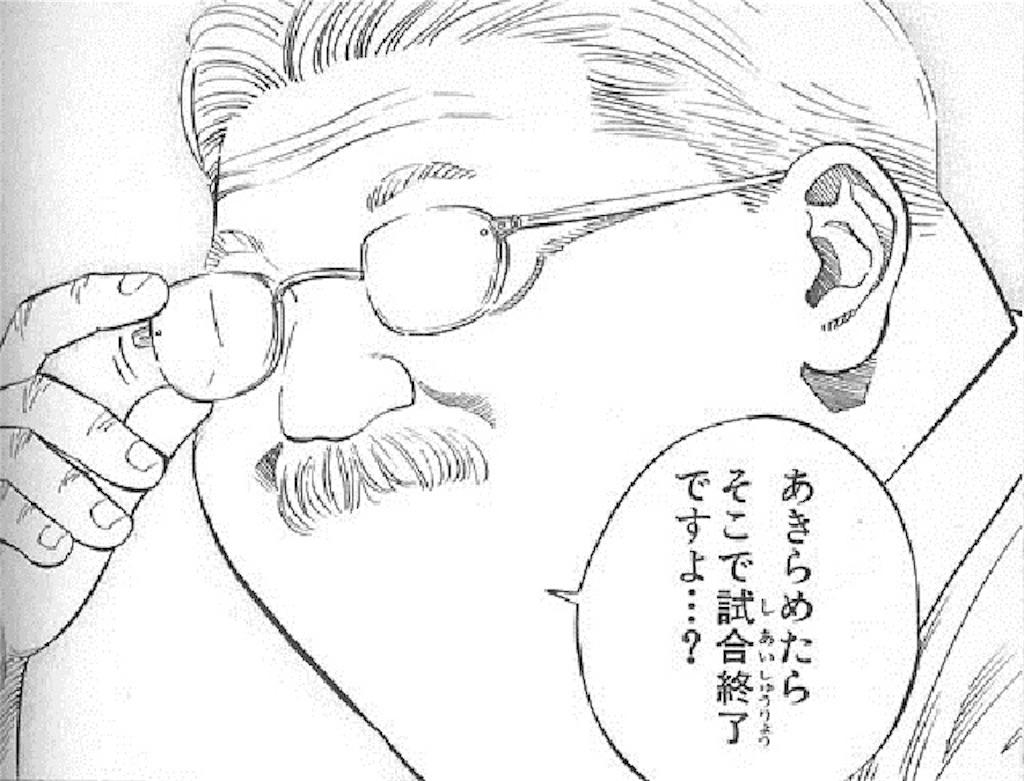 f:id:kazukiyo0427:20161025192859j:image