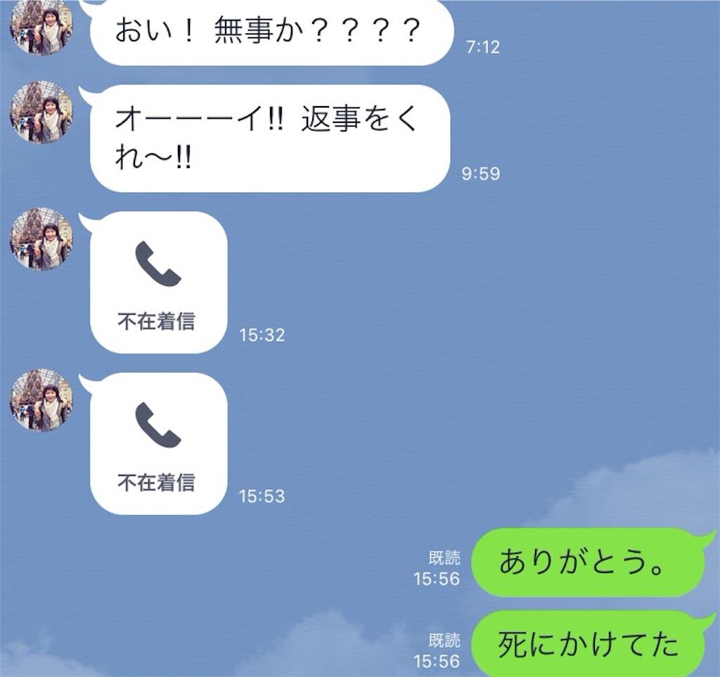 f:id:kazukiyo0427:20161025193851j:image