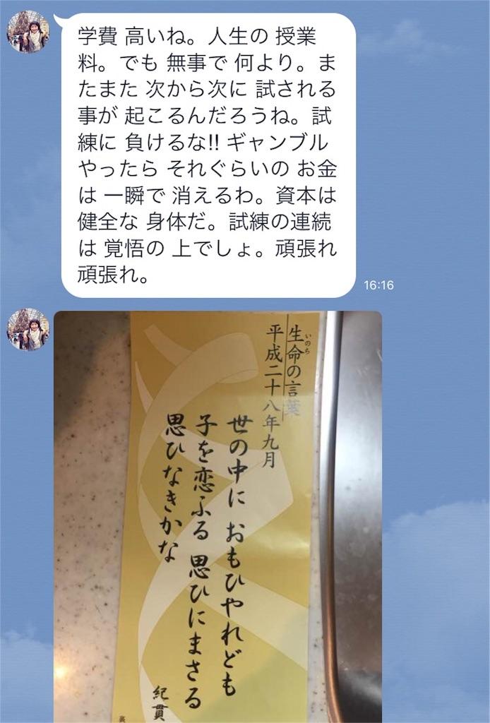 f:id:kazukiyo0427:20161025193942j:image