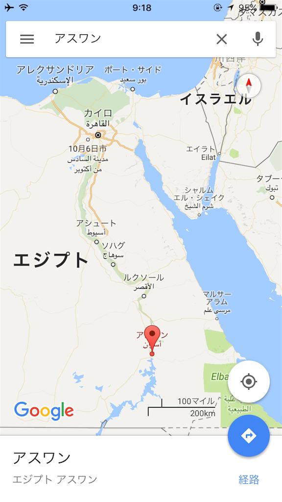 f:id:kazukiyo0427:20161119171857p:image