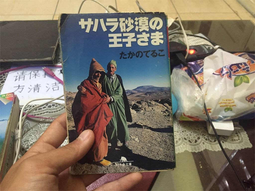 f:id:kazukiyo0427:20161128072204j:image