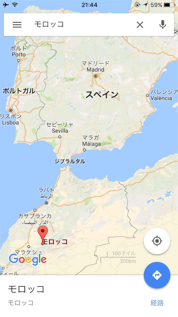 f:id:kazukiyo0427:20161206054444p:image