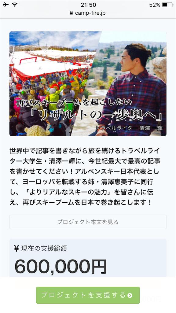 f:id:kazukiyo0427:20170113113142p:image