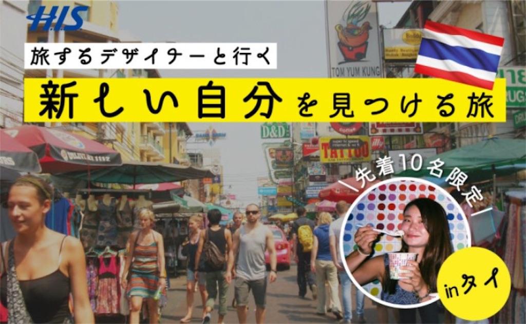 f:id:kazukiyo0427:20170211065641j:image