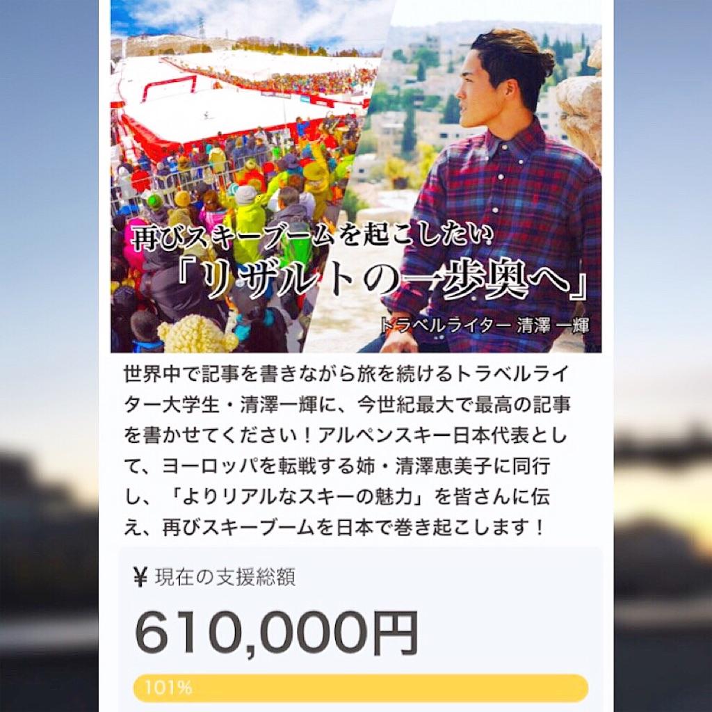 f:id:kazukiyo0427:20170211065830j:image