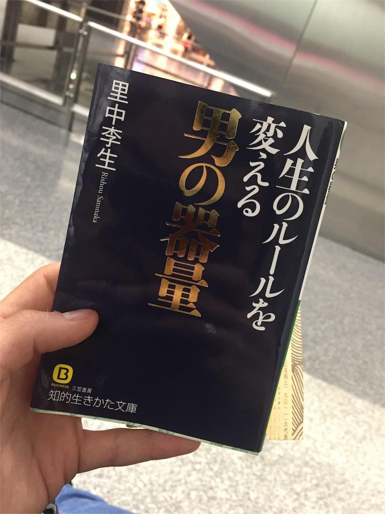 f:id:kazukiyo0427:20170309225653j:image
