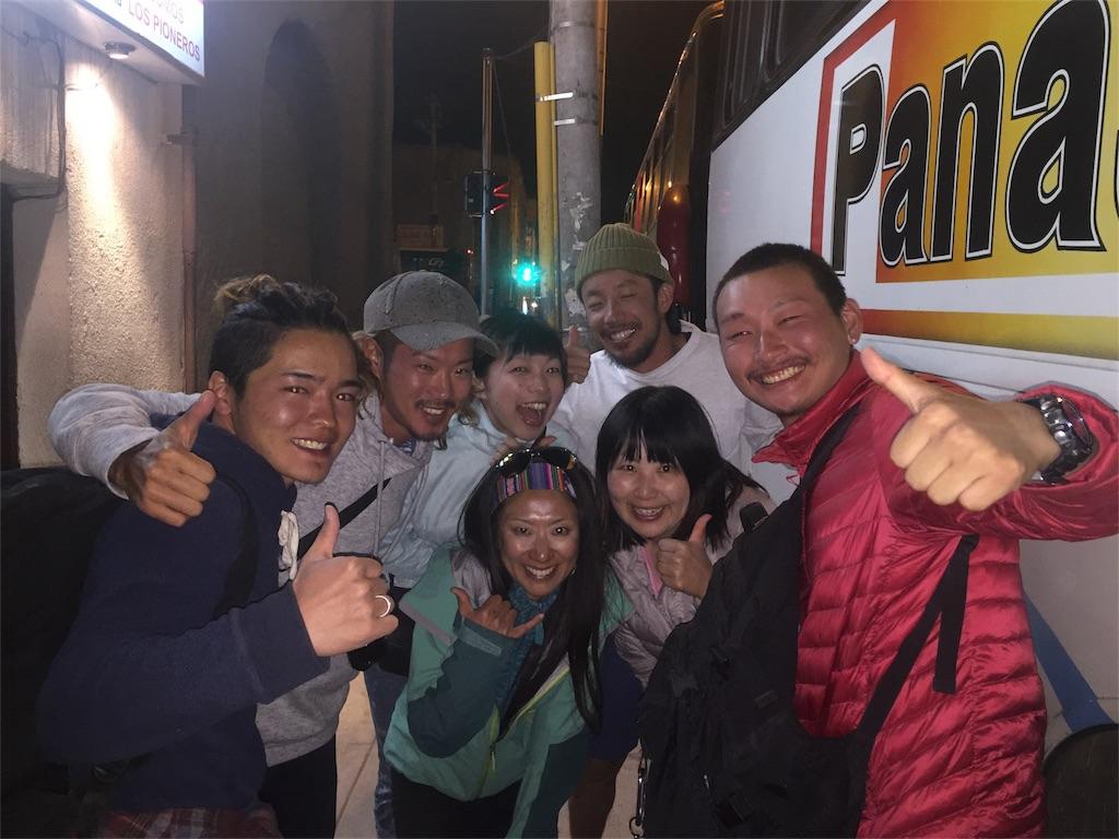 f:id:kazukiyo0427:20170720233210j:image