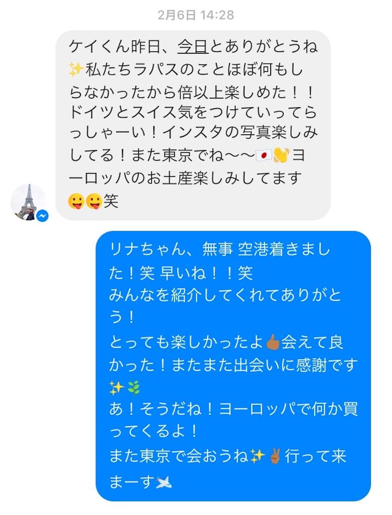 f:id:kazukiyo0427:20171225141730j:image