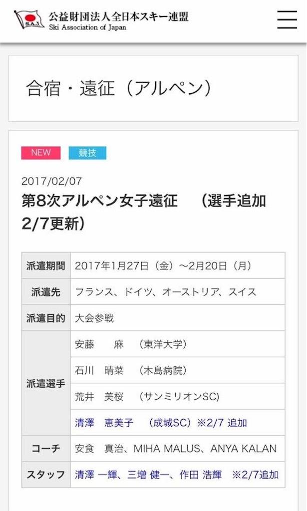 f:id:kazukiyo0427:20171226163658j:image