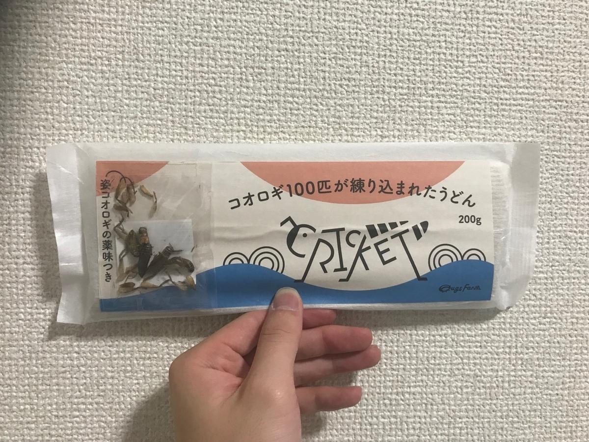 f:id:kazukjudo:20190528113412j:plain