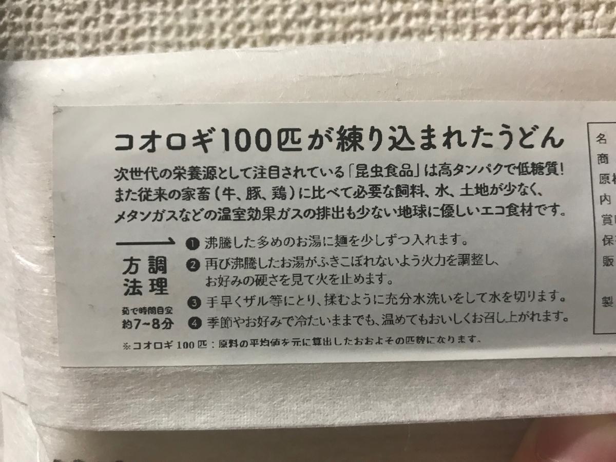 f:id:kazukjudo:20190528114921j:plain