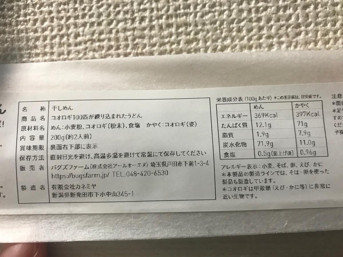 f:id:kazukjudo:20190528114942j:plain