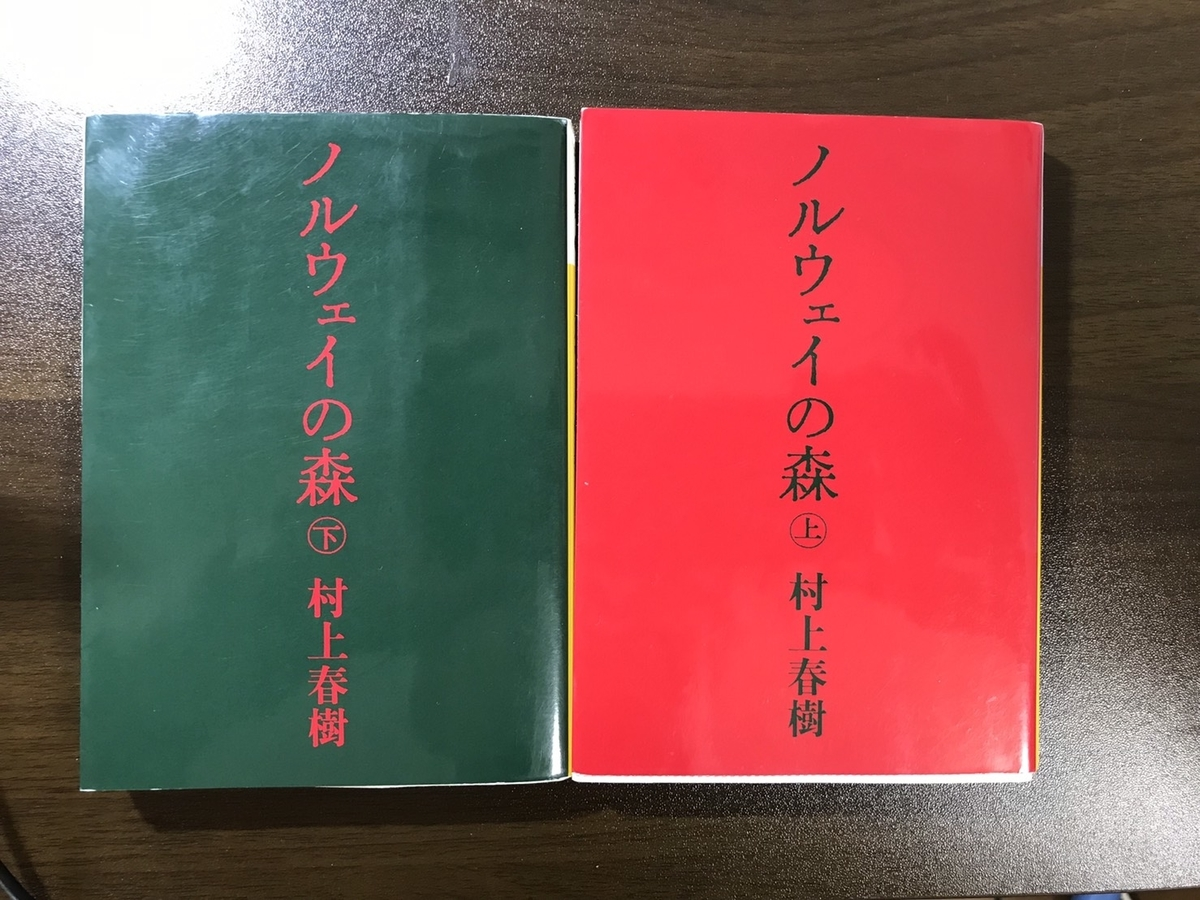 f:id:kazukjudo:20190718112053j:plain