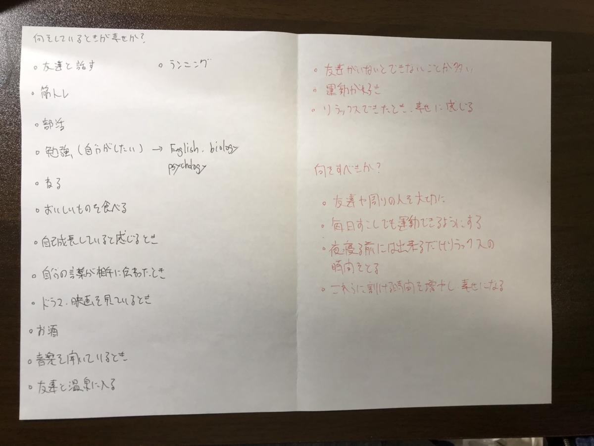 f:id:kazukjudo:20191116101650j:plain