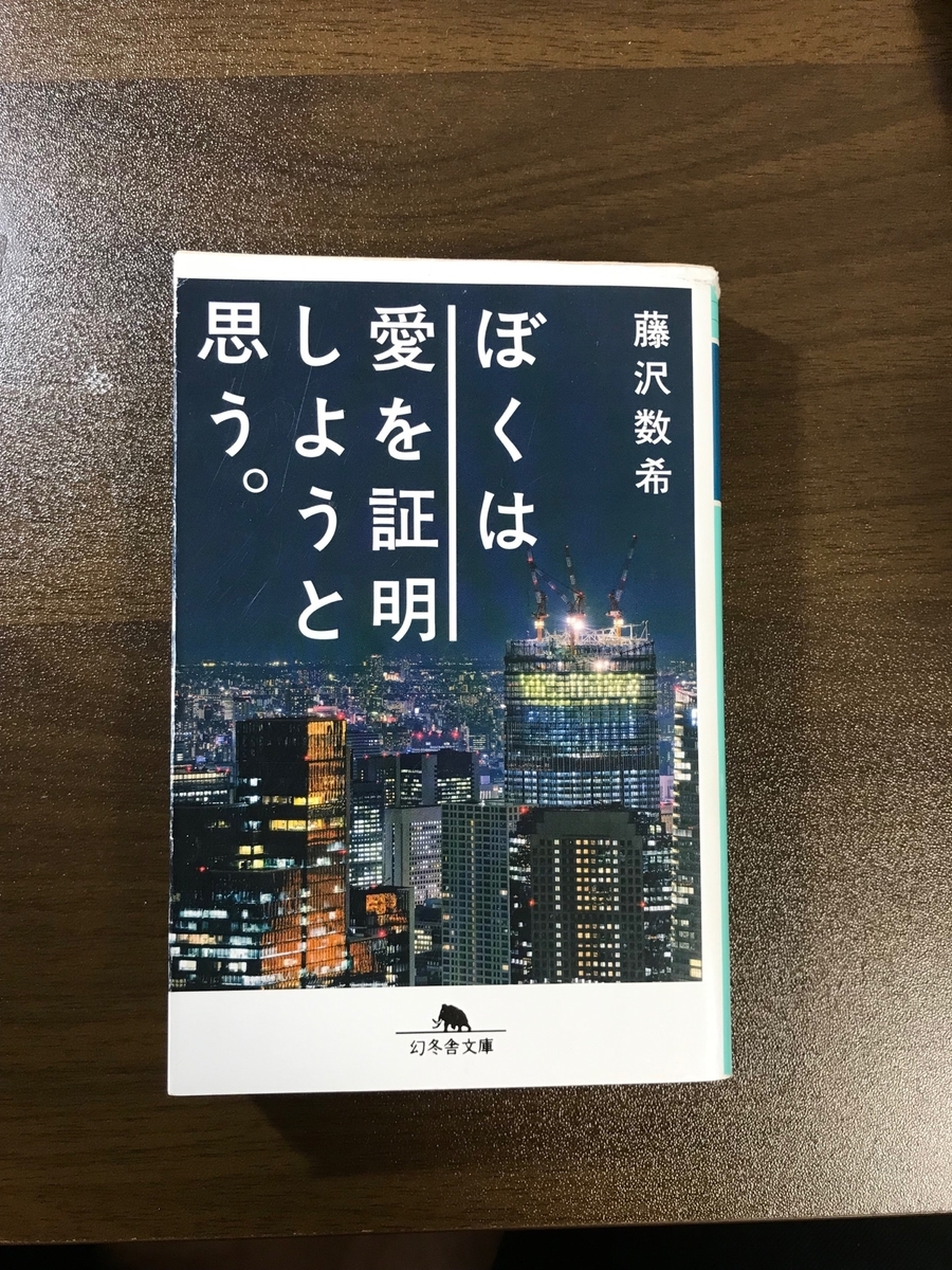 f:id:kazukjudo:20191126184134j:plain