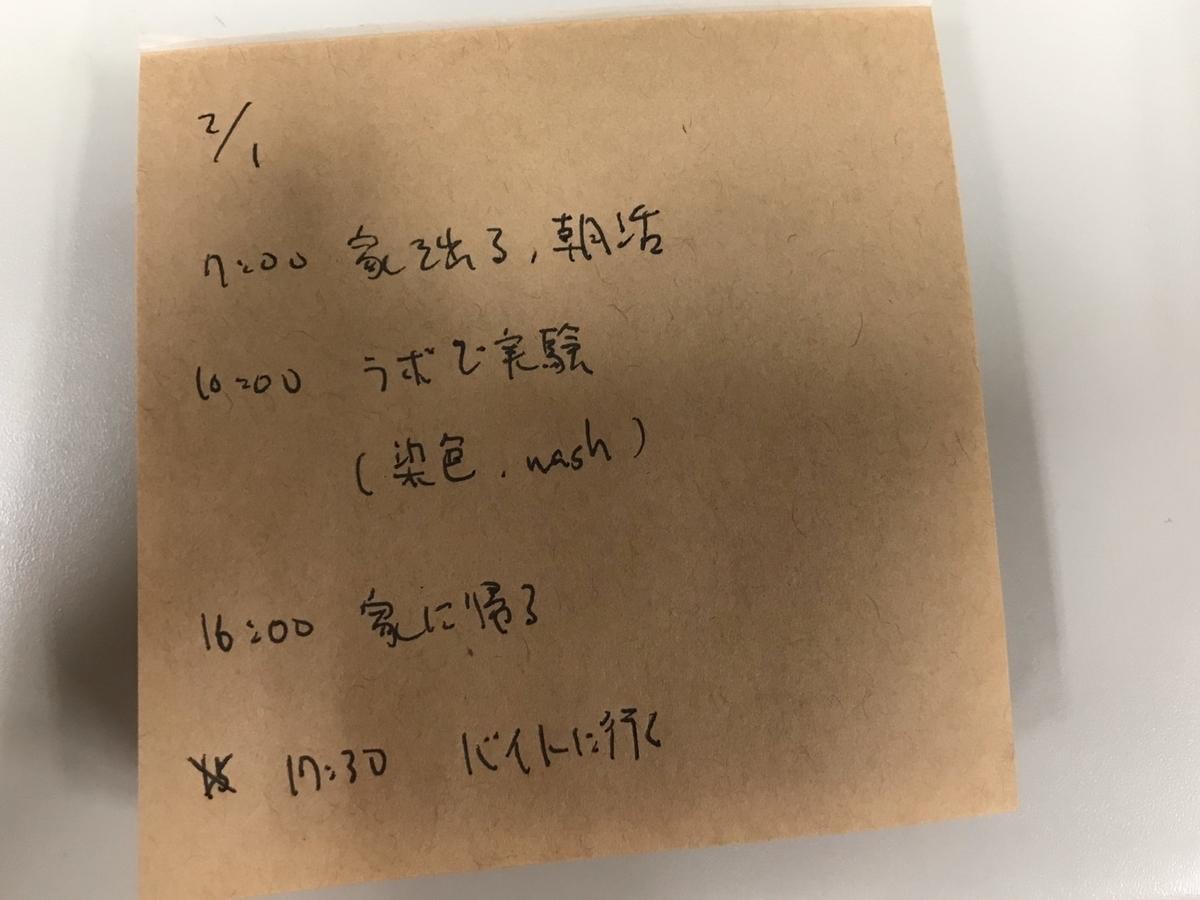 f:id:kazukjudo:20200201163548j:plain