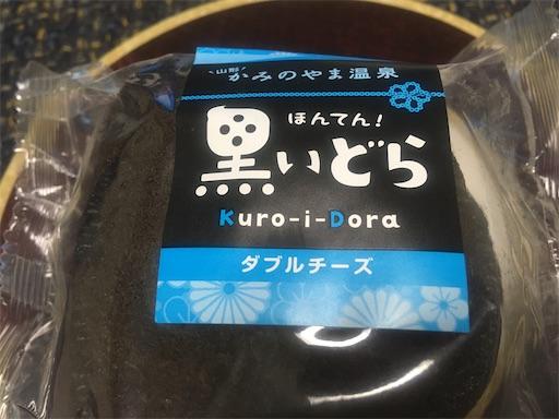 f:id:kazukun2019:20210613122726j:image