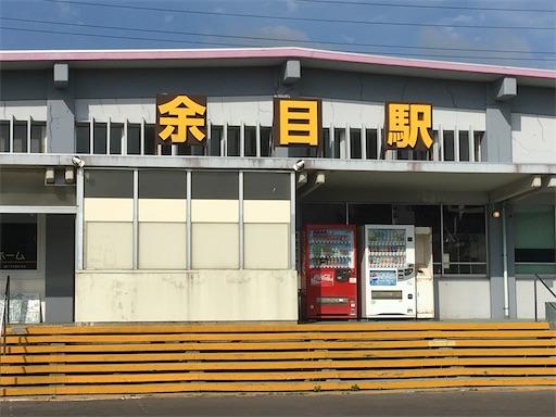 f:id:kazukun2019:20210621222936j:image