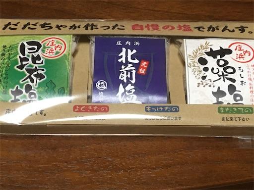 f:id:kazukun2019:20210621222958j:image