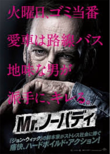 f:id:kazukun2019:20210702134351j:image