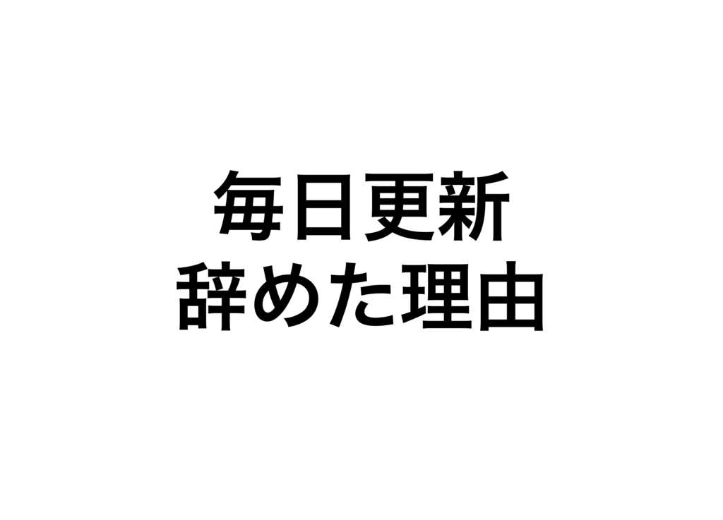 f:id:kazuloghard:20170809204050p:plain
