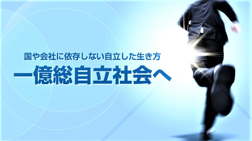 f:id:kazuma-katoh:20180412230245j:plain