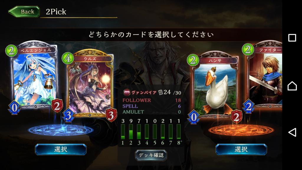 f:id:kazuma-nobusi-kg:20170109032024p:plain