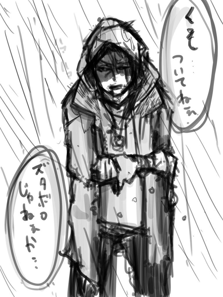 f:id:kazuma-nobusi-kg:20170428003959p:plain