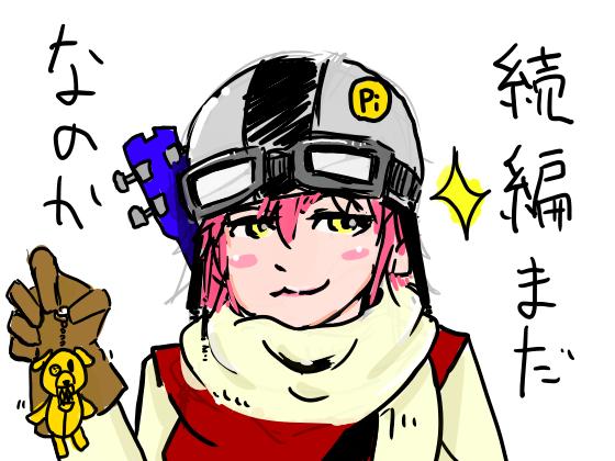 f:id:kazuma-nobusi-kg:20170612225249p:plain