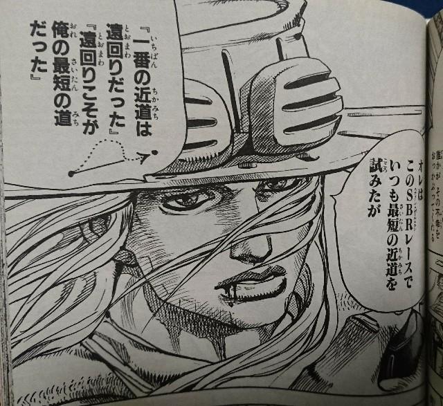 f:id:kazuma-nobusi-kg:20171103224126j:image