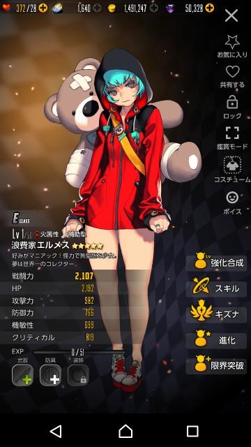 f:id:kazuma-nobusi-kg:20171107002851j:image