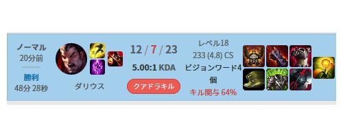 f:id:kazuma-nobusi-kg:20171108015753p:plain