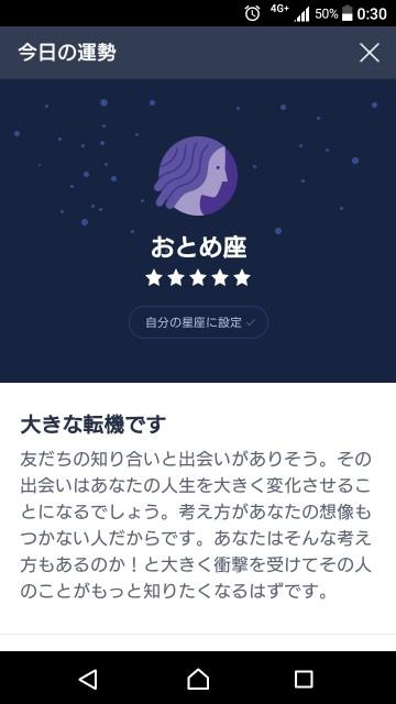 f:id:kazuma-nobusi-kg:20180607003109j:plain