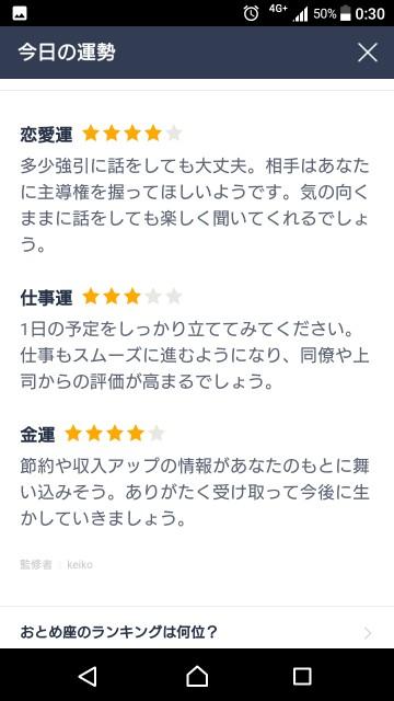 f:id:kazuma-nobusi-kg:20180607003207j:plain