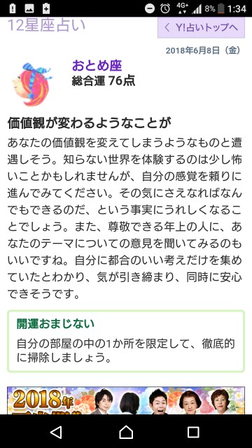 f:id:kazuma-nobusi-kg:20180608013513j:plain