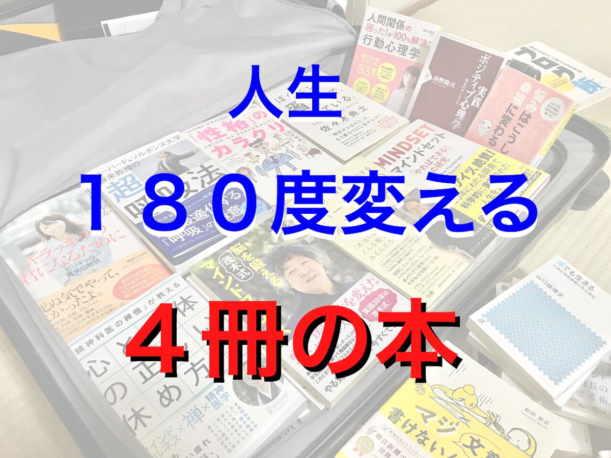 f:id:kazuma3451:20190405150439j:plain