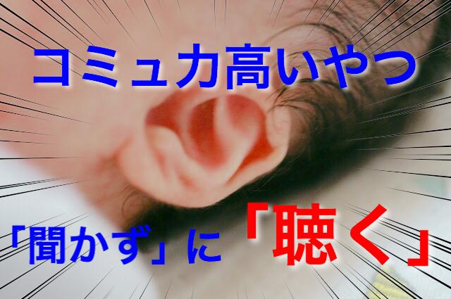 f:id:kazuma3451:20190406014200j:plain
