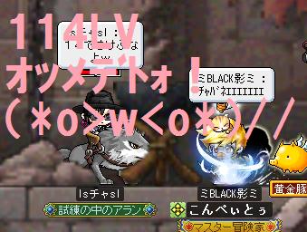 f:id:kazuma718:20110312171014j:image