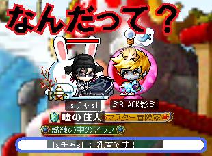 f:id:kazuma718:20110312172114j:image