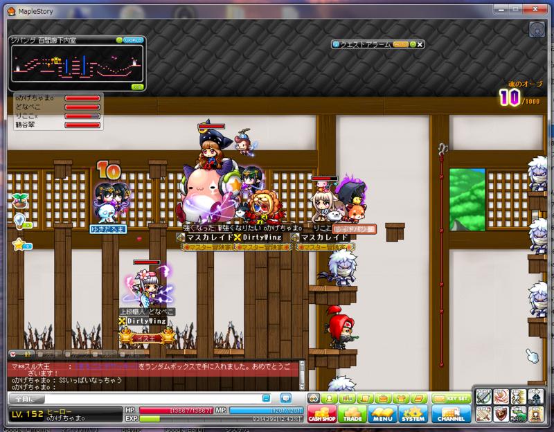 f:id:kazuma718:20120122042310j:image
