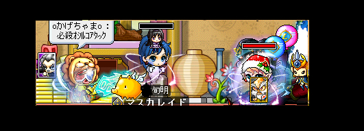 f:id:kazuma718:20120131005824j:image