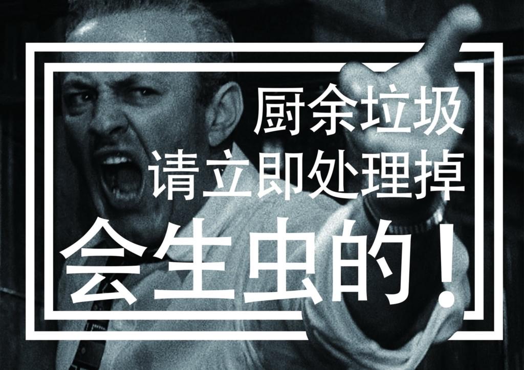 f:id:kazuma754:20160809213158j:plain